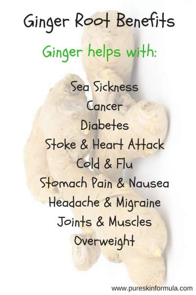 What are ginger health benefits?